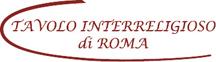 Tavolo Interreligioso di Roma